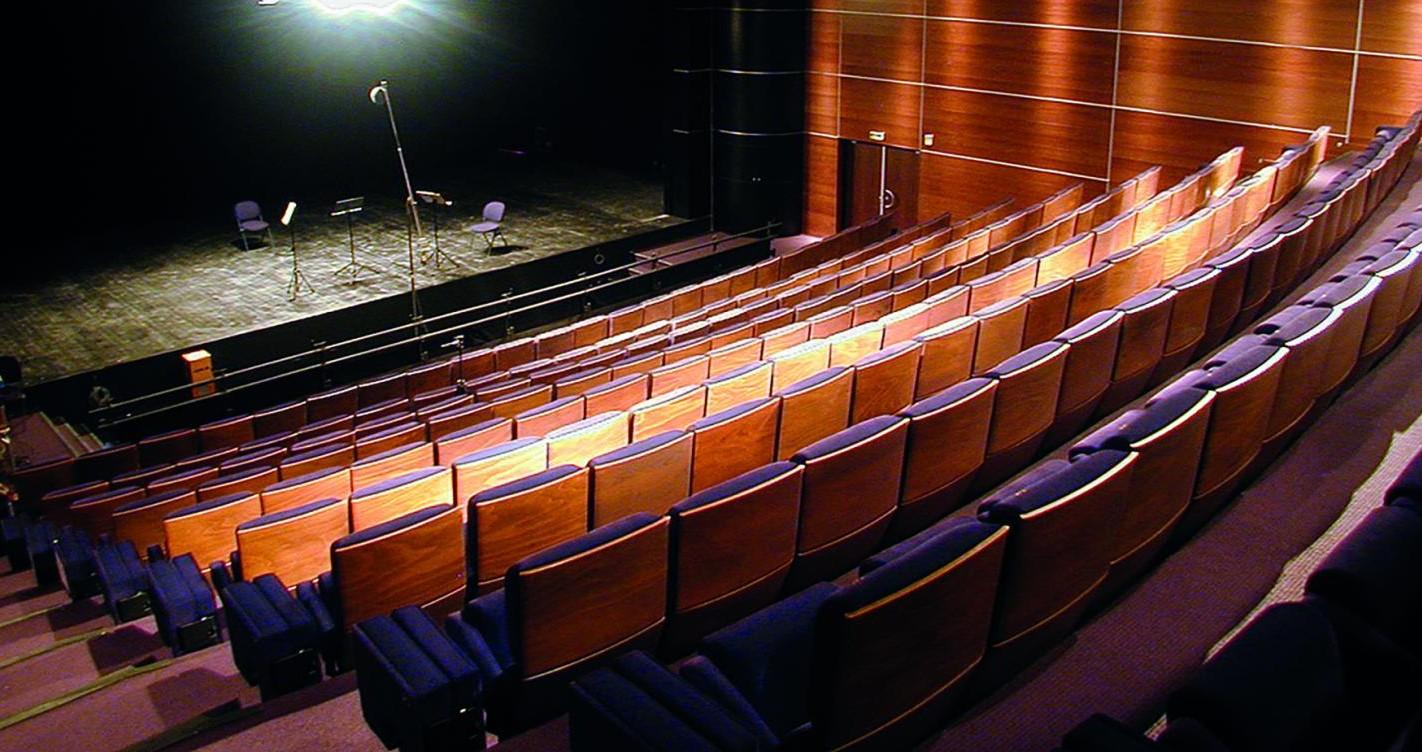 Image Cinéma du Centre des Arts