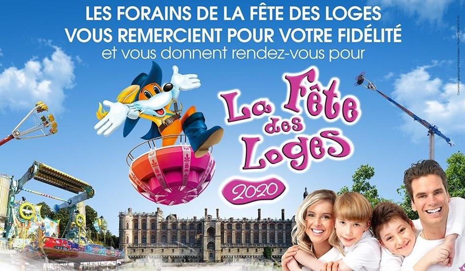 Image La fête des Loges : 368ème édition