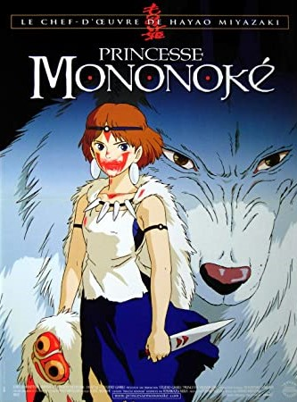 Image Projection en plein air du film : Princesse Mononoké