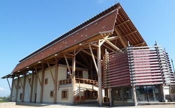 Image La Damassine, maison des vergers, du paysage et de l'énergie