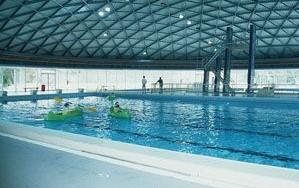 Image Stade nautique de Drancy