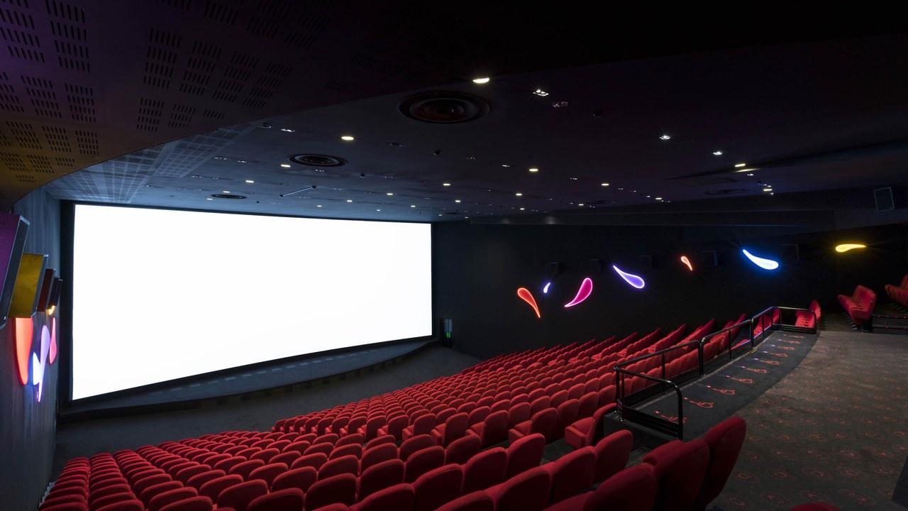 Image Cinéma Gaumont - Nantes