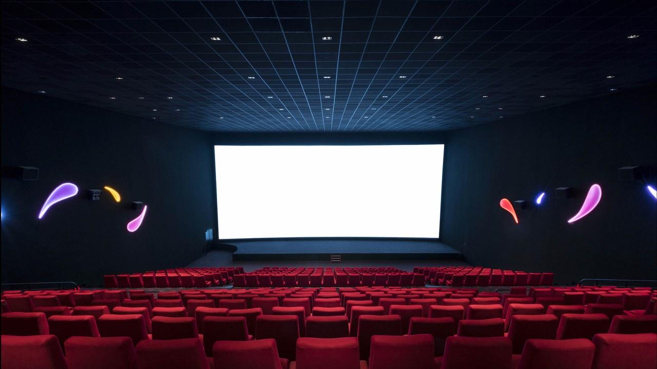 Image Cinéma Gaumont - Valenciennes