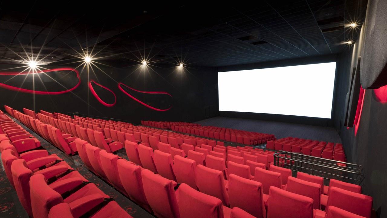 Image Cinéma Gaumont - Amiens